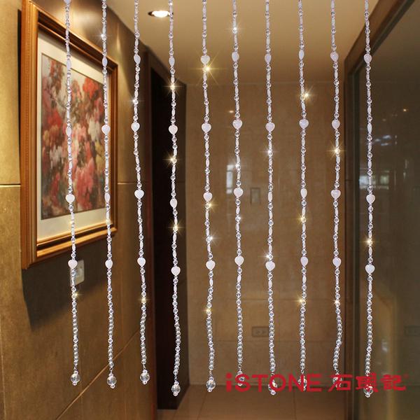 水晶珠簾-粉晶-桃花爆表 石頭記