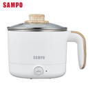 SAMPO 聲寶 -  雙層防燙多功能快煮美食鍋/料理鍋/電火鍋/旅行鍋(附蒸架) 1.2L KQ-CA12D