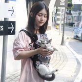 寵物背帶 貓咪外出背帶胸前背寵物背包帶貓出門貓貓背袋前抱式狗便攜包神器 微微家飾