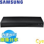 《出清特價》Samsung三星 3D藍光播放器BD-J5900 (拆封品、非展示機、公司貨)