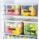 日本進口冰箱保鮮盒長方形大號塑料食品盒子廚房蔬菜收納盒大容量 NMS造物空間