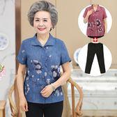 中老年人女裝夏裝短袖套裝60-70歲老人襯衣媽媽裝衣服奶奶裝襯衫   初見居家