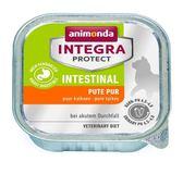 *KING WANG*【6盒】德國Animonda-integra protect《專業貓咪處方/腸胃保健》貓罐100g