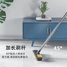 多功能地板刷家用衛生間刷地洗廁所洗浴室長柄硬毛刮水清潔刷瓷磚「免運」