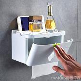免打孔衛生間廁紙盒廁所擦手紙盒捲紙盒捲紙架紙巾架抽紙盒壁掛式 美芭