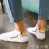 襪子男士短襪棉襪四季個性防臭吸汗秋冬季低筒短筒運動籃球襪船襪 至簡元素