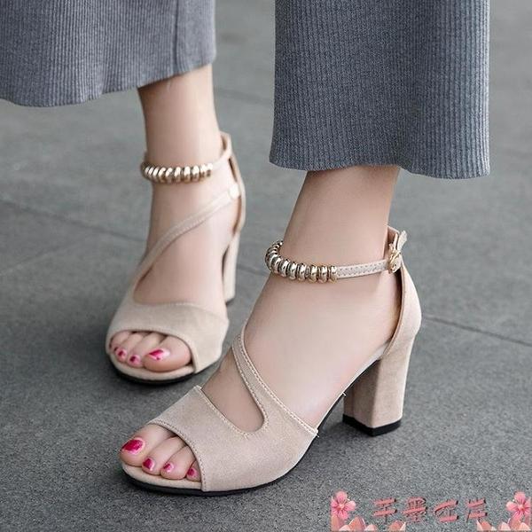魚嘴鞋2021夏季新款網紅同款涼鞋女百搭一字扣魚嘴粗跟高跟時尚羅馬女鞋 芊墨 上新