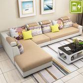 好評推薦布藝沙發大小戶型簡約現代可拆洗L型轉角家具客廳整裝組合布沙發jy