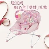 搖籃椅躺椅安撫椅寶寶兒童搖床搖椅音樂哄寶哄娃【奇趣小屋】