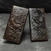 油蠟皮皮夾(長夾)-立體虎紋浮雕復古男錢包2色73qs41【時尚巴黎】
