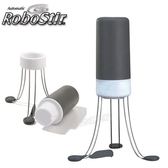 RoboStir湯(醬)汁全自動攪拌器組★免運費★