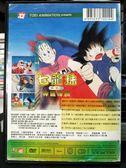 影音專賣店-P03-563-正版DVD-動畫【七龍珠劇場版 神龍傳說 國日語】-