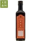(買1送1) 喜樂之泉 天然素蠔油 500ml/瓶
