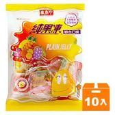 盛香珍 純果凍-綜合口味 600g (10入)/箱