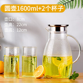 冷水壺 冷水壺玻璃耐熱高溫防爆家用大容量水瓶涼白開水杯茶壺套裝涼水壺 CY潮流