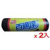 ★2件超值組★百適達黑色垃圾袋XXL(82*100cm)【愛買】