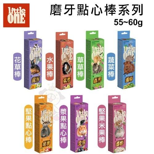 *WANG*德國 LITTLE ONE 磨牙點心棒 55~60g 多款口味可選 點心棒系列嚴選天然食材原料