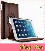 【萌萌噠】iPad Pro (9.7吋) / (12.9吋) 旋轉360度保護套 皮紋側翻皮套 多層支架 鬆緊帶 平板套 保護套