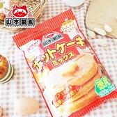 日本 山本製粉 德用鬆餅粉 500g 鬆餅粉 麵粉 烘焙 手做 點心 甜點 鬆餅 山本鬆餅粉