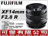 FUJIFILM XF 14mm F2.8 R 超廣角 定焦 鏡頭富士  恆昶公司貨 週年慶特價 加送B+W保護鏡