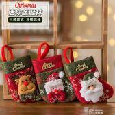 圣誕裝飾品圣誕節小襪子圣誕樹掛件掛飾禮物袋禮品袋幼兒園糖果袋2個裝 道禾生活館