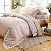 義大利La Belle《繁花舞蝶》特大天絲防蹣抗菌吸濕排汗兩用被床包組