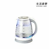 KINYO【ITHP-168】1.8L大容量玻璃快煮壺 304不鏽鋼  防空燒 自動斷電 透明水位視窗 快速沸騰