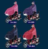 電動行車單人雨披成人透明帽檐男女士加厚雨衣HOT928【歐爸生活館】