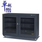 卓越 微電腦專業型冷凍式 防潮箱 DRY-610 /台
