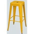 吧檯椅 CV-772-9 黃色T1全鋼吧台椅吧椅【大眾家居舘】