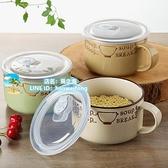 飯盒帶飯上班上學陶瓷便當盒帶蓋帶把手大容量飯盒泡面碗保溫碗【風之海】