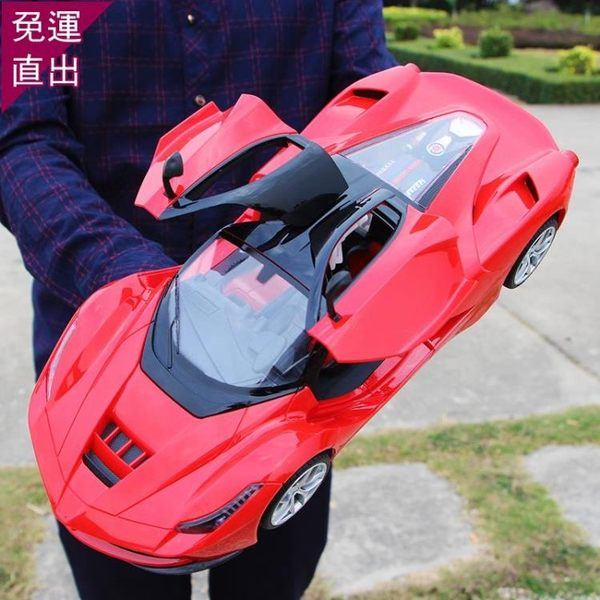 超大型遙控汽車可開門方向盤充電動遙控賽車男孩兒童玩具跑車模型【全館免運限時八五折】