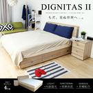 DIGNITASII狄尼塔斯輕旅風5尺雙人房間組-4件式(床頭+抽屜床底+床墊+二抽櫃)[梧桐/柚木/白色]
