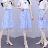 蓬蓬裙春夏季中長款半身裙網紗21新款仙女裙顯瘦百搭小清新大擺裙子 雙十一鉅惠
