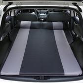 成人車震床自動充氣床墊車載後備箱充氣床越野車SUV車用旅行睡墊 英雄聯盟MBS