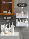 浴室置物架廁所洗手間洗漱台毛巾架免打孔壁掛式墻上收納架衛生間 米娜小鋪