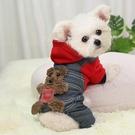 寵物衣服 小型犬狗狗衣服春裝棉衣寵物用品泰迪比熊博美加厚新年四腳【快速出貨八折鉅惠】