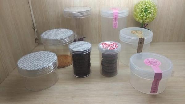 【甜手手】1入 含蓋 180cc小圓罐 PS透明罐 餅乾罐【S034】包裝盒 啦啦棒罐 塑膠盒 小罐子
