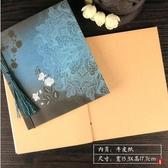 記事本古風筆記本子手賬本日記事學生文藝復古中國風創意文具韓國小清新時尚新品