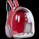 寵物包 貓咪背包出行外帶胸前雙肩大型太空包狗狗便攜包貓包透明倉太空艙