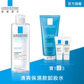 理膚寶水 清爽保濕卸妝潔膚水400ml 聰明保養組 清爽保濕