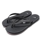 Nike 拖鞋 Solarsoft Thong 2 黑 白 男鞋 女鞋 輕量 夾腳拖 人字拖 基本款 涼拖鞋 【PUMP306】 488160-011