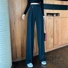 泫雅黑色西裝褲女夏季高腰顯瘦垂感薄款寬管褲寬松拖地長褲子 衣櫥秘密
