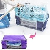 樂嫚妮 3D立體真空壓縮袋/收納箱-藍X33D立體壓縮袋收納箱-藍X3