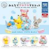 全套5款【日本正版】精靈寶可夢 泡泡浴公仔 扭蛋 轉蛋 一起洗澡公仔 神奇寶貝 傑尼龜 - 885594