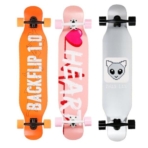滑板 正韓舞板滑板長板成人男女生公路刷街四輪雙翹滑板車【快速出貨】