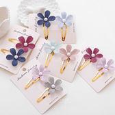 氣質珍珠花朵BB髮夾組 兒童髮飾 髮夾