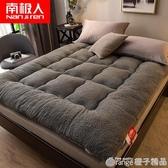 冬季保暖加厚床墊軟墊單人學生宿舍家用墊被榻榻米床褥子羊羔絨墊  (橙子精品)