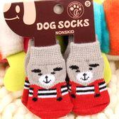 現貨 狗狗襪子貓鞋子防髒防抓腳套小型寵物鞋套【聚寶屋】