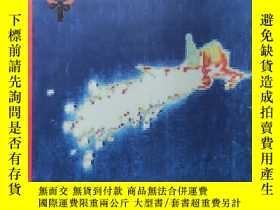 二手書博民逛書店armada罕見international 2001.2Y168439